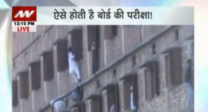 Video Window Of Opportunity For Cheating Students During Bihar Exams - News Nation-3196
