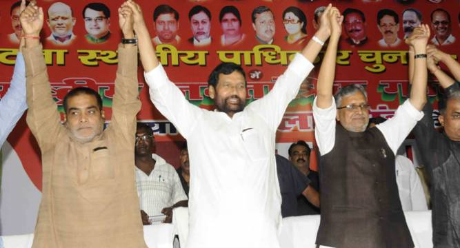 Bihar Polls Nda Firms Up Action Plan To Announce Name Of Candidates - News Nation-5977