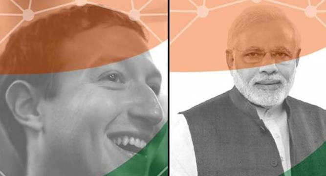 No connection between Digital India and internet org