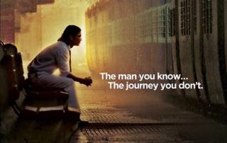 MS Dhoni- The Untold Story first poster out: Sushant Singh in Dhoni avatar