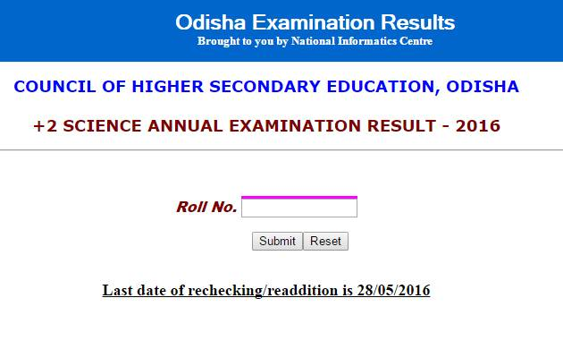 CHSE Odisha Board Class 12th Science results declared