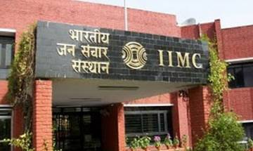 IIMC Entrance Exam Results 2016 to be announced today; check at iimc.nic.in