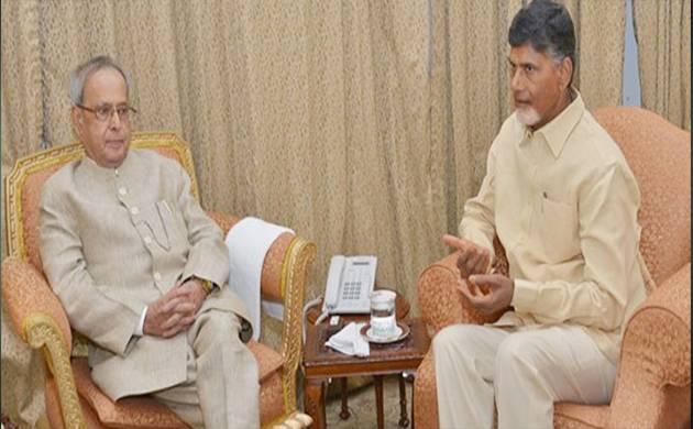 Andhra CM Naidu meets President Pranab Mukherjee