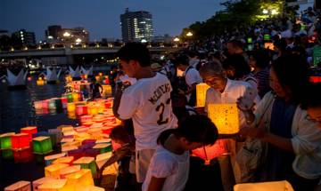 Hiroshima marks 71st anniversary of atomic bombing that killed over 1.4 lakh people