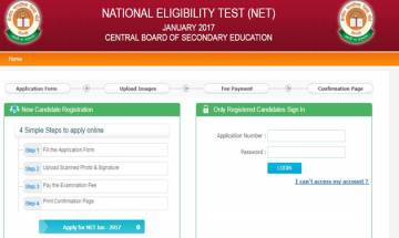 CBSE NET Admit card 2017 to be released on December 21 at official website cbsenet.nic.in