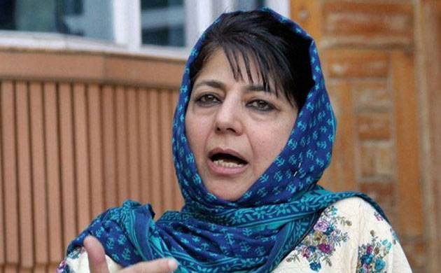 Mehbooba Mufti (Getty Images)
