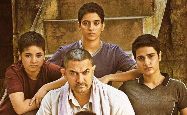 Dangal Box Office collections Day 3: Aamir Khan-starrer declared a blockbuster - File Photo