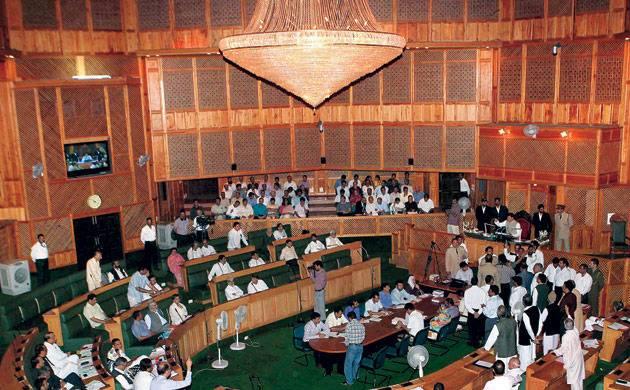 File Photo of Jammu and Kashmir Assembly