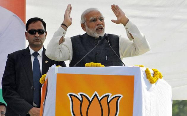 Narendra Modi (Image: Getty)