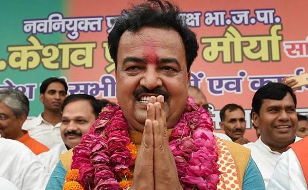 Keshav Prasad Maurya (File Photo)