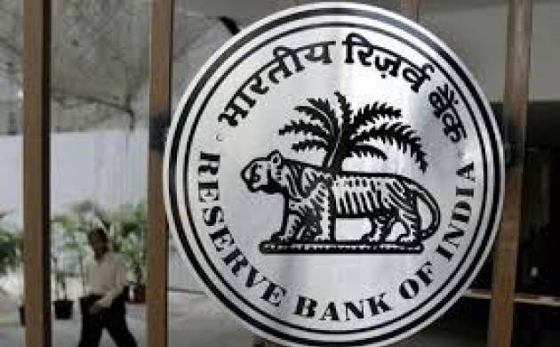 A file photo of the Reserve Bank premises in Delhi.