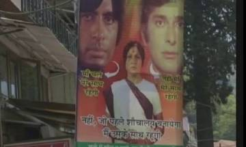 Inspired by Bollywood movies, Nainital Municipal Corporation launches campaigns conveying social messages