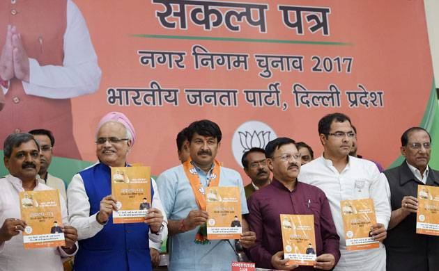 MCD polls 2017  Delhi BJP president Manoj Tiwari releases manifesto ... 511d8abfd41