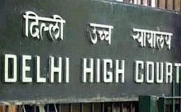 Delhi High Court (Photo: PTI)
