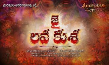 Jai Lava Kusa first look poster: Is Ravana on NTR's back an indication of his role?