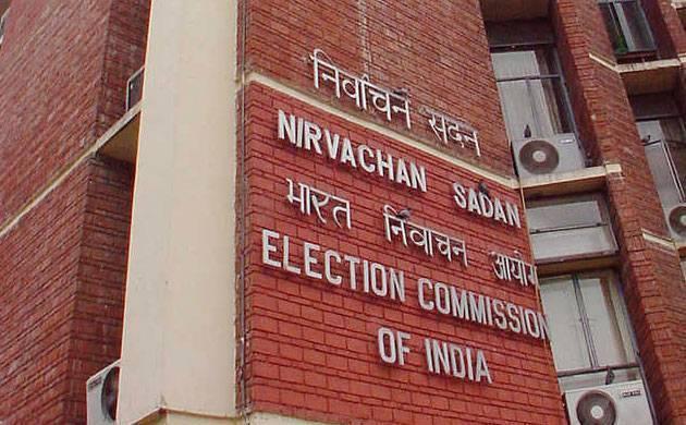 EVM challenge: EC rejects Congress' demand to change motherboard, tells AAP 'open hackathon' not necessary