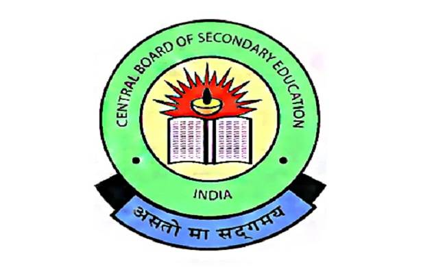 CBSE to scrap 'Moderation Policy', will not mention grace marks on mark sheet