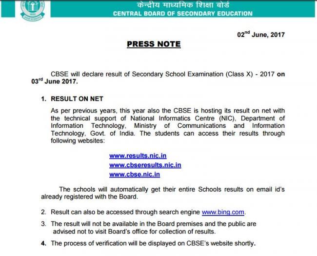 CBSE Class 10th Result 2017 declared for Delhi, Allabhad