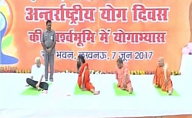 International Yoga Day preparations: UP CM Yogi Adityanath, Baba Ramdev perform Yoga in Lucknow