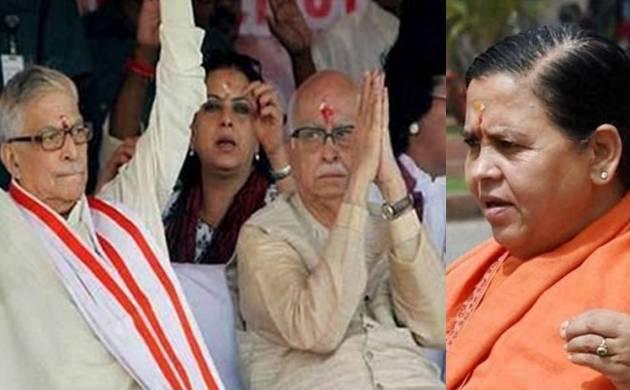 MM Joshi, LK Advani and Uma Bharti