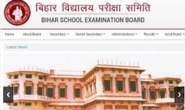 Bihar board to announce BSEB Class 10th result on June 15; check here for more updates