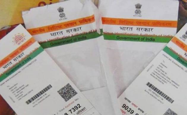 Aadhaar card mandatory for opening bank accounts, transactions above Rs 50,000; Dec 31 deadline for old accounts (File/PTI)