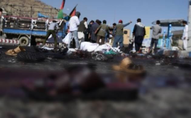 Kabul Terror Attack - File Photo
