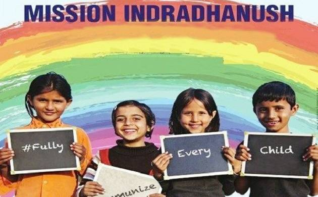 Centre asks all private satellite TV/FM radio channels to publicise 'Mission Indradhanush'
