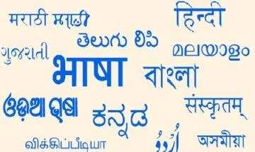 400 Indian languages facing threat of extinction in next 50 years: PLSI