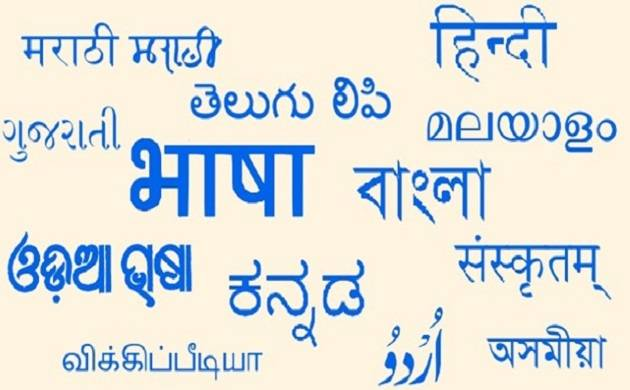 400 Indian Languages facing threat of extinction in next 50 years: PLSI. (Representative Photo)