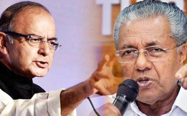 BJP has upped its ante against chief minister Pinarayi Vijayan (File photo)