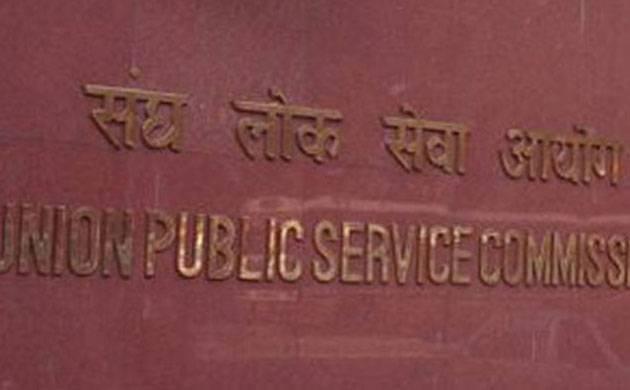 UPSC main exam 2017: Civil services main examination date released