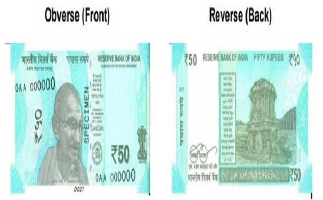 New Rs 50 note to have Hampi with Chariot, know key features
