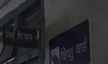 NHRC issues notice to Jharkhand govt over deaths of 52 infants in Jamshedpur's MGM hospital