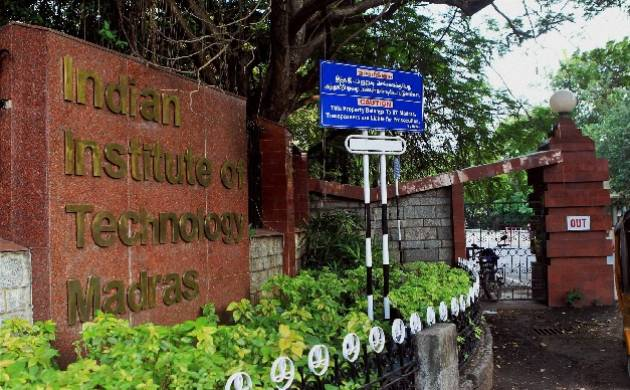 HRD Ministry to organise patriotic rock band shows in all IITs and central universities. (Representative Image/Source: PTI)