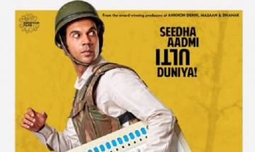 Rajkummar Rao starrer 'Newton' selected as India's official entry to 2018 Oscars