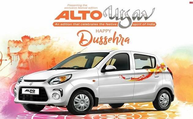 Maruti Suzuki Alto 800 Utsav Edtion