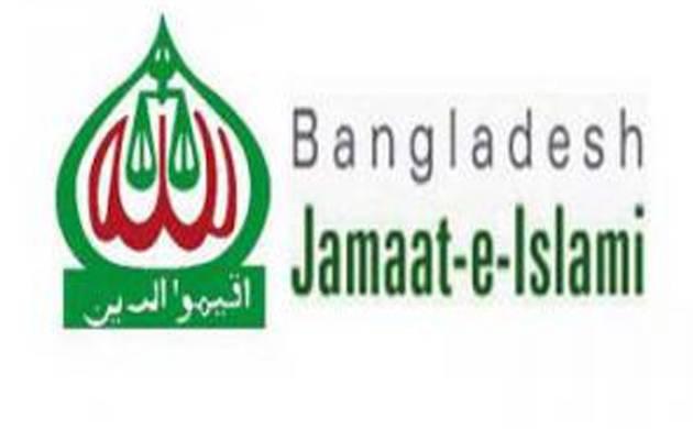 Bangladesh's largest Islamist party Jamaat-e-Islami logo