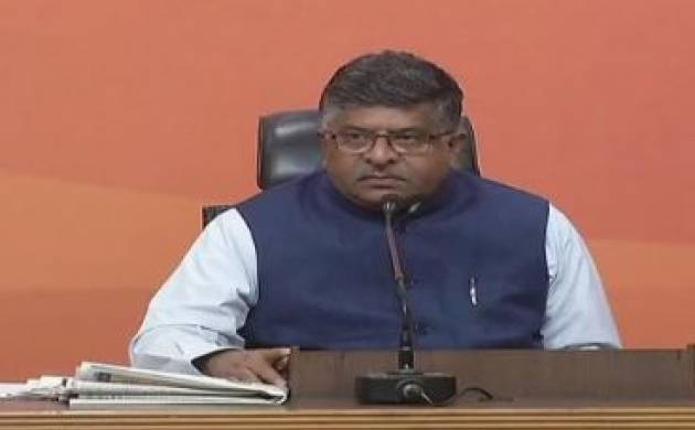 Ravi Shankar Prasad: Terror activities are going on in Kerala in name of love-jihad