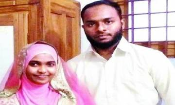 Kerala love Jihad: Hadiya willing to appear before SC on Nov 27, says NCW acting chief Rekha Sharma