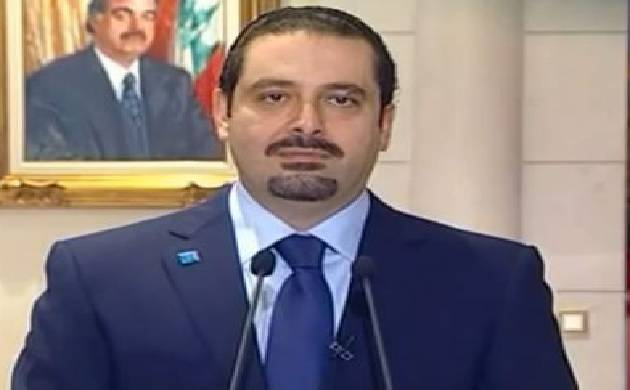 Lebanese PM Saad al-Hariri 'free in Suadi Arabia, will return to Lebanon very soon' (Video grab)