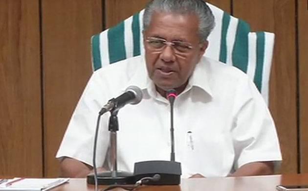 Kerala CM Pinarayi Vijayan (ANI)