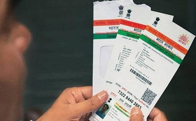 Link your mobile number to Aadhaar through OTP, IVRS from Decemcer 1