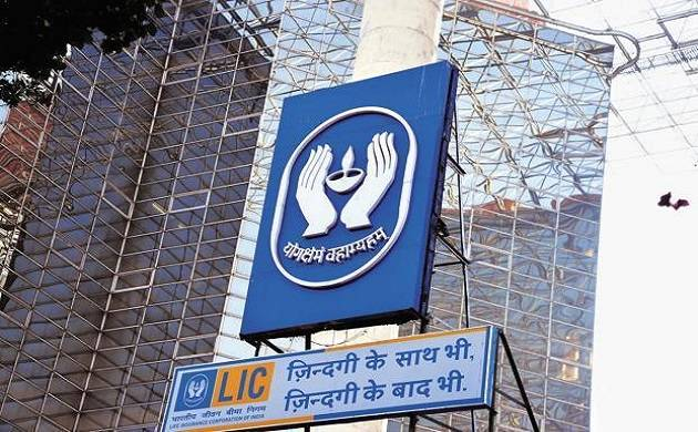 The notice further added that as and when LIC will enable linking of Aadhaar number with policies through SMS (PTI image)