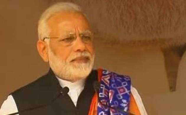 PM Modi says NDA govt believes in cooperative federalism (Photo-ANI)