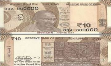 RBI introduces new chocolate brown ten rupee note