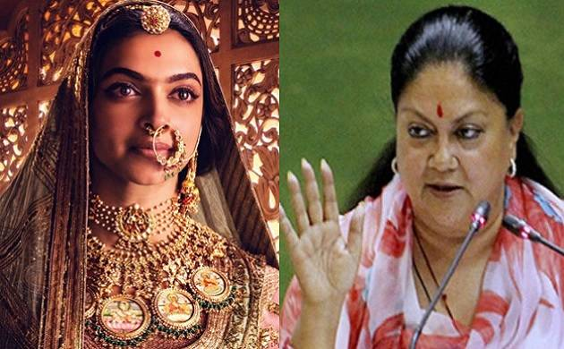 'Padmavat' will not be released in Rajasthan despite changes: CM Raje (Photo: Video grab/PTI)