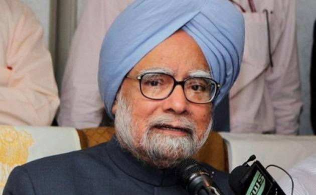 Budget 2018-19 is just a hollow assurance, says former Prime Minister Manmohan Singh (File Photo)