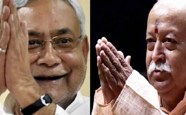 Bihar Chief Minister Nitish Kumar reacted by saying he does not know the whole matter.