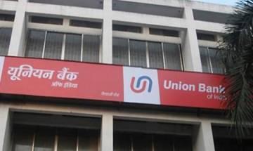 Union Bank has USD 300 million exposure to PNB fraud